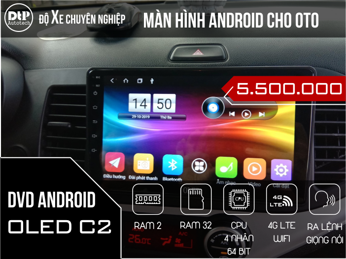 [Image: Cau-hinh-dvd-android-oled-c2.png]